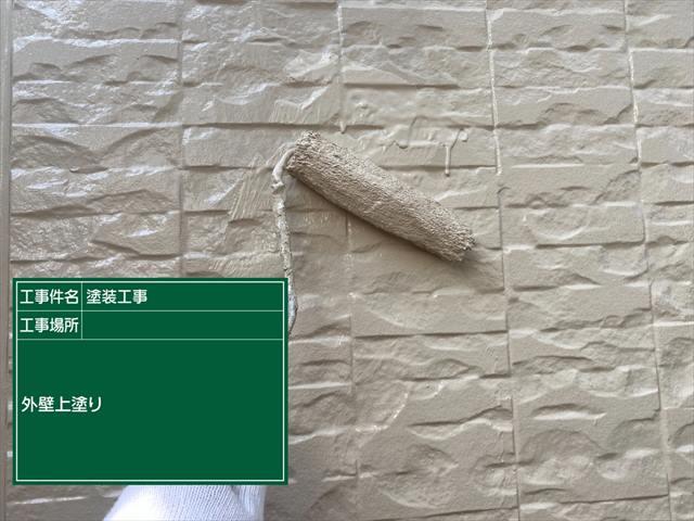 外壁上塗り0506_a0001(1)006