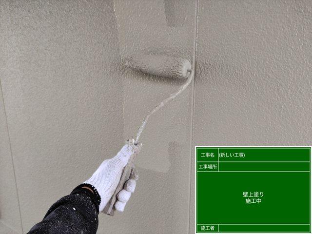 外壁上塗り20210916_105401つくば市0916_a001(1)