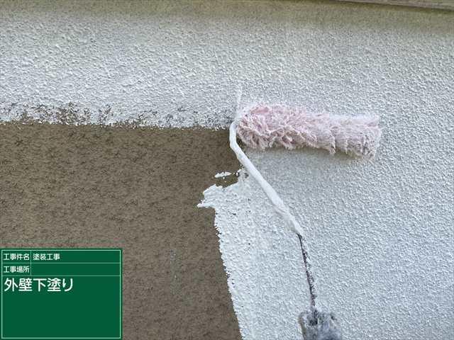 外壁下塗り①0601_a0001(1)003