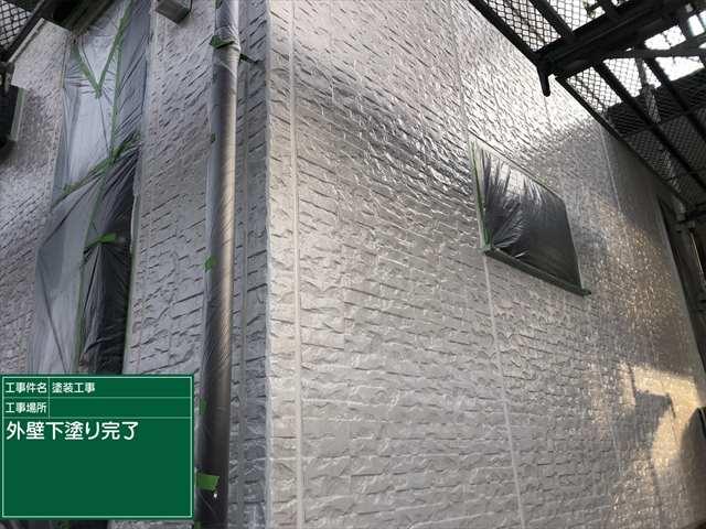 外壁下塗り完了0428_a0001(1)001