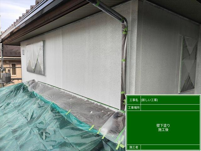 外壁下塗り完了20210913_154701つくば市0913_a001(1)