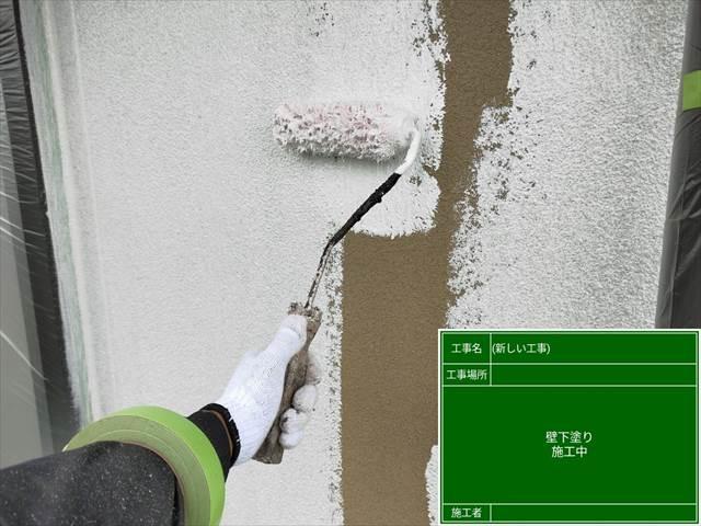 外壁下塗り1回目20210913_122335つくば市0913_a001(1)