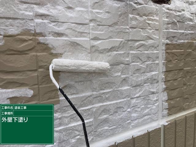 外壁下塗り0427_a0001(1)002