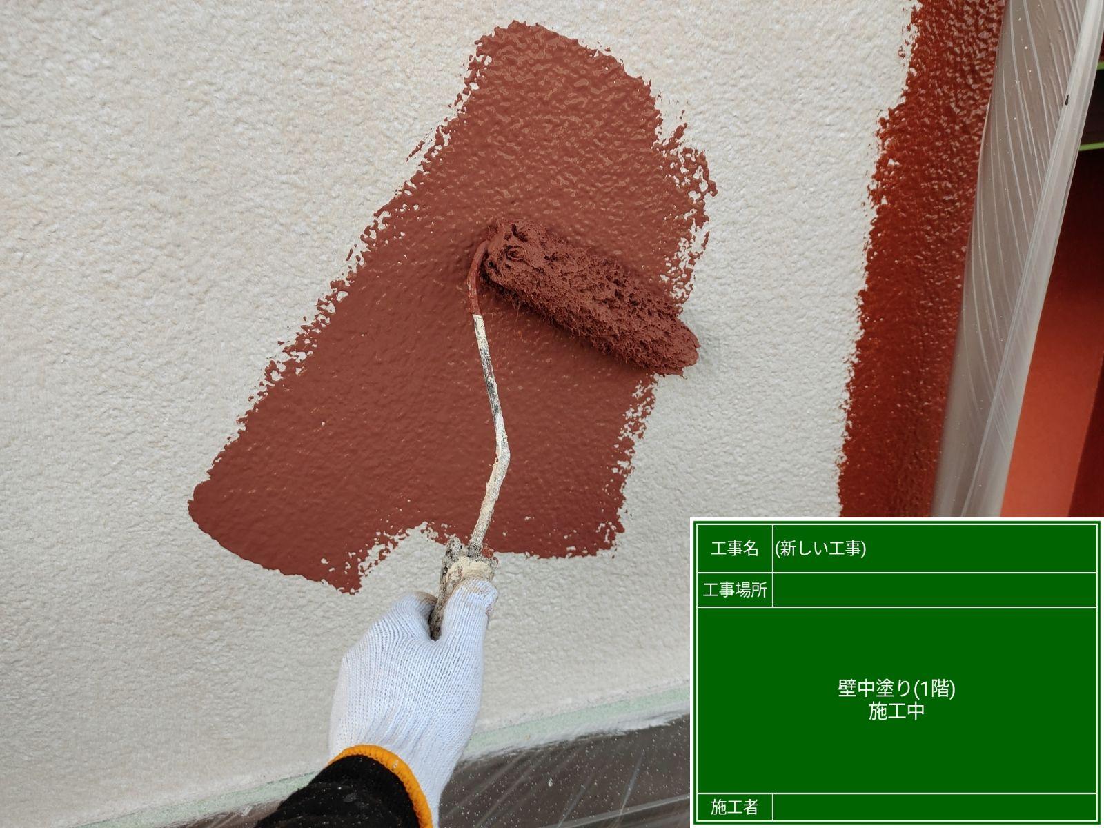 外壁中塗り中1階300021