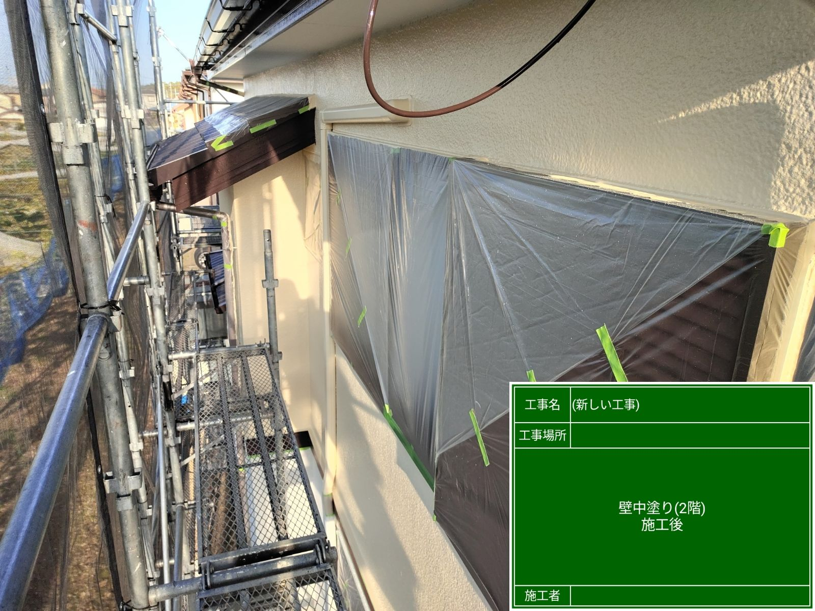 外壁中塗り後2階300021