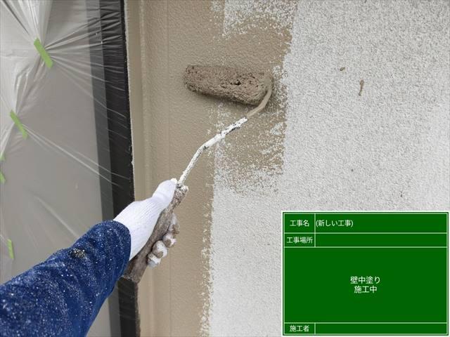 外壁中塗り20210914_152033つくば市0914_a001(1)