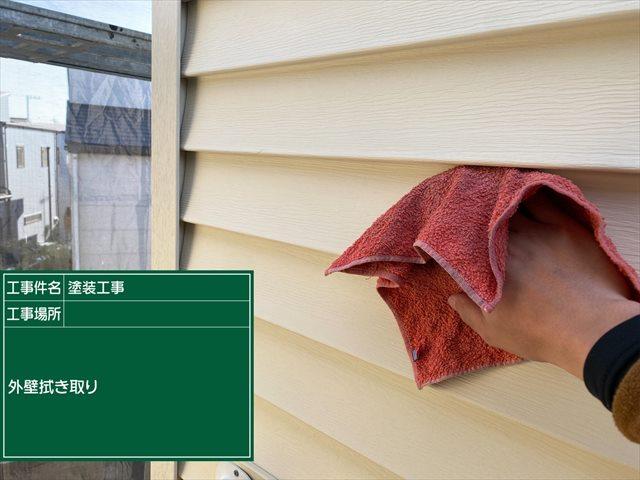 外壁拭き上げ0408_a0001(1)002