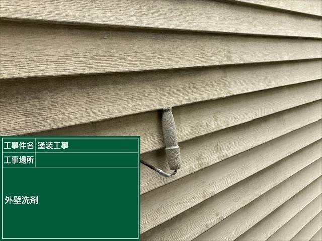 外壁洗浄剤塗布0406_a0001(1)001