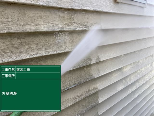 外壁洗浄0406_a0001(2)007