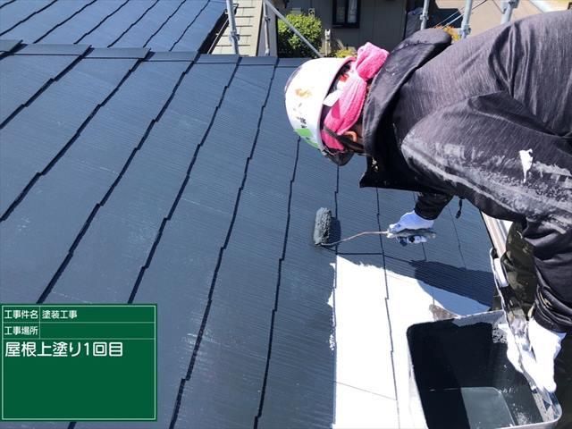 屋根上塗り1回目0426_a0001(1)005
