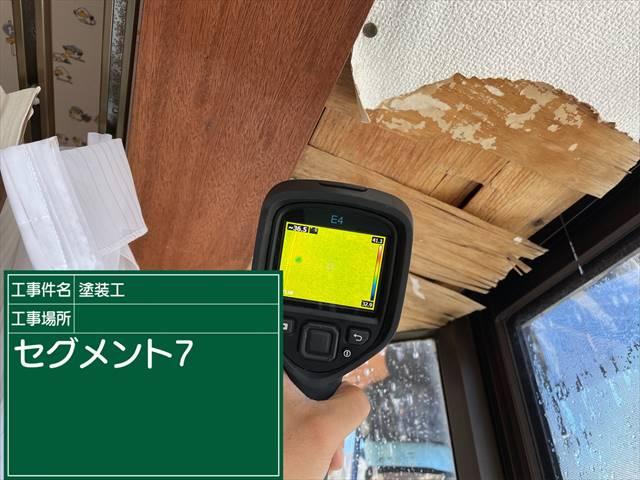 散水調査①0820_a0001(1)008