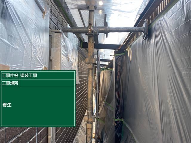 牛久市雨漏り_養生_0609_M00039(1)003
