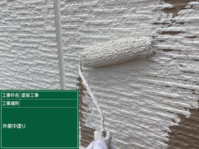 牛久市_中塗り_0612_M00039(1)003