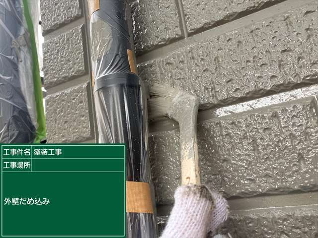 牛久市_外壁上塗り_0614_M00039(1)005
