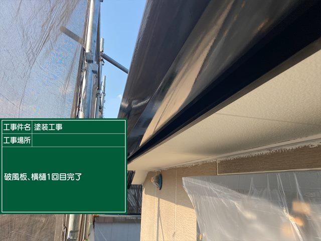 牛久市_破風・樋_0610_M00039(1)001