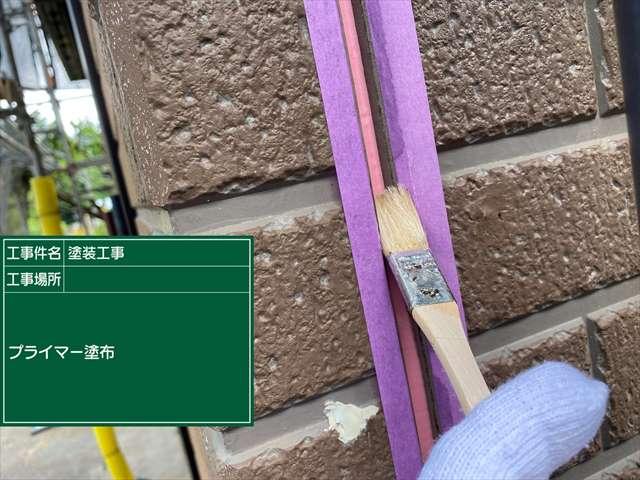 牛久雨漏り_シーリングプライマー_0531_M00039(1)007