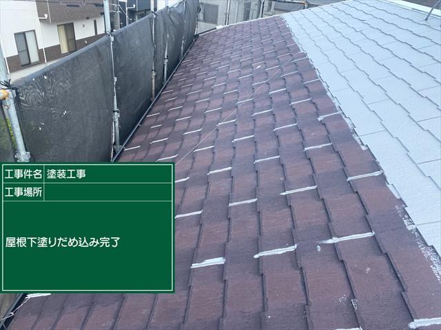牛久雨漏り_ダメ込み_0603_M00039(1)004