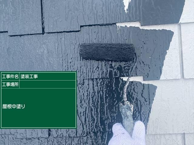 牛久雨漏り_中塗り_0605_M00039(1)001