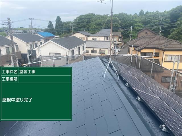牛久雨漏り_中塗り_0605_M00039(1)002