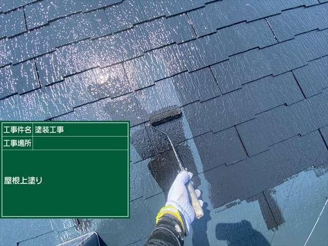 牛久雨漏り_屋根上塗り_0608_M00039(1)001