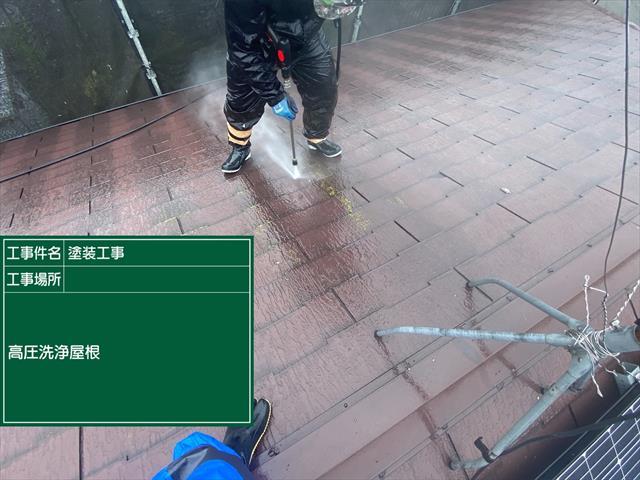 牛久市で屋根・外壁塗装工事!高圧洗浄は塗装前の大切な下準備