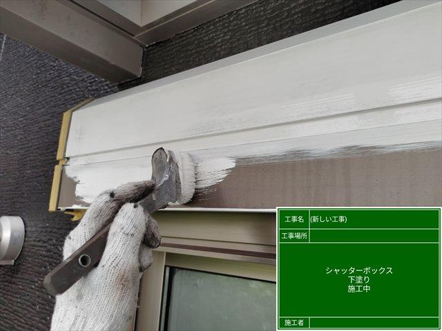 https://tosou-tsuchiura.com/blog/210609-ishioka-mr.html