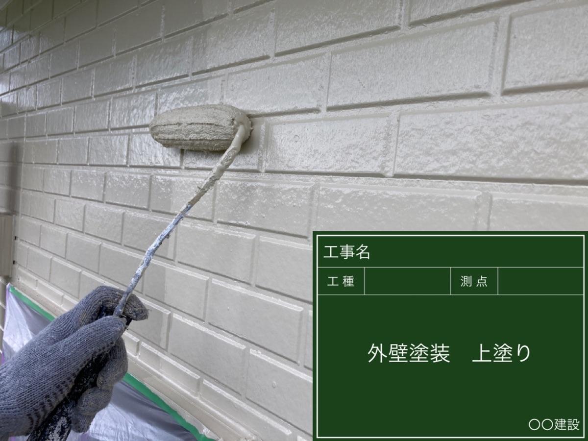 石岡市_外壁上塗り中(3)300025