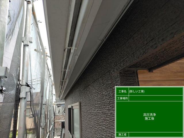 石岡市_洗浄後_0603_M00038(7)001