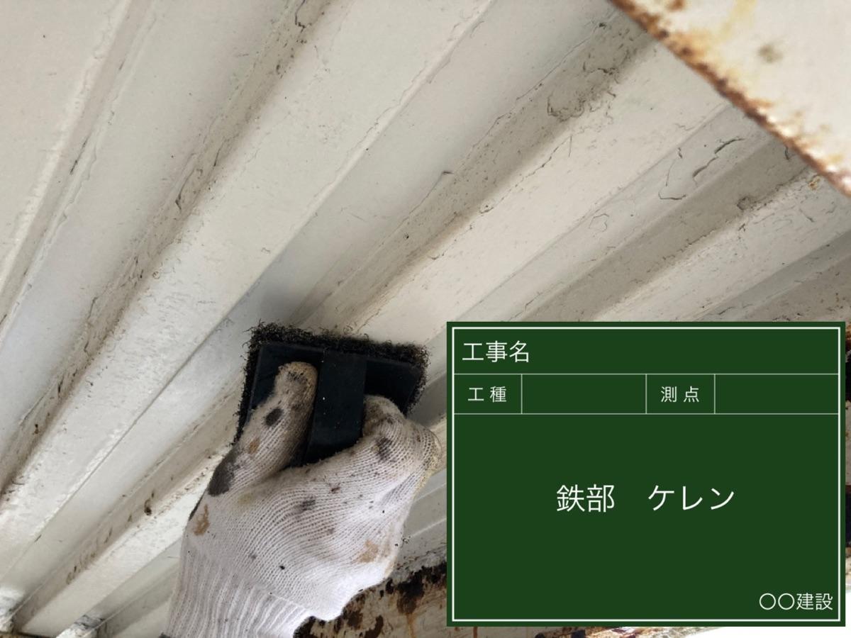 石岡市_鉄部ケレン中(2)300024