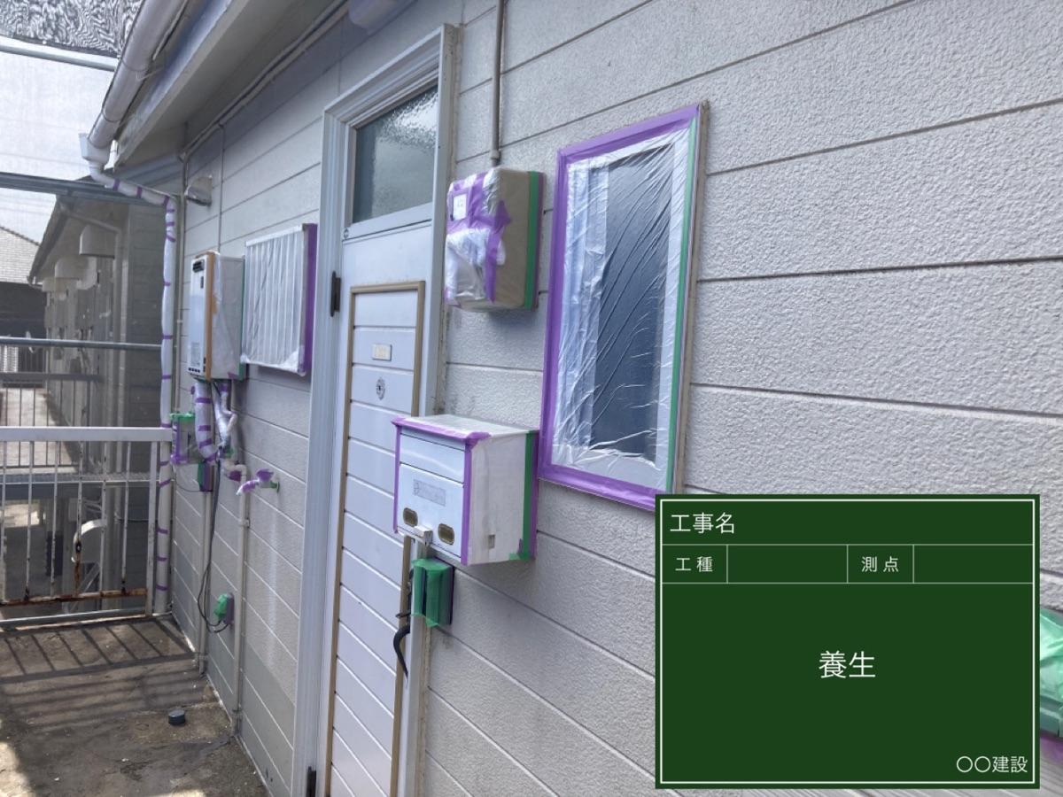 石岡市_養生(2)300024
