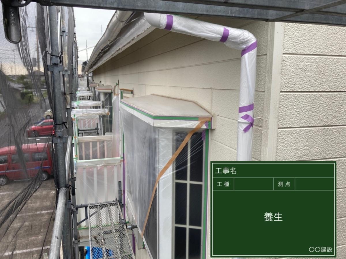 石岡市_養生(4)300024