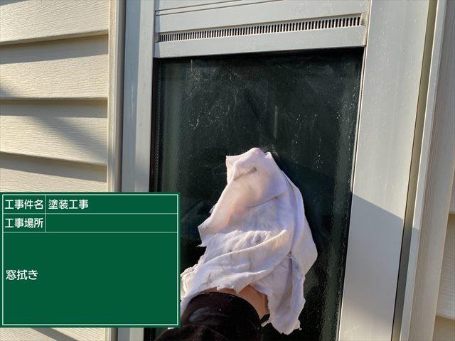 窓ふき0410_a0001(1)008
