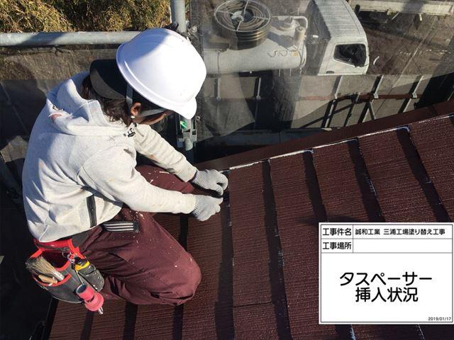 屋根タスペーサー取り付け20190526
