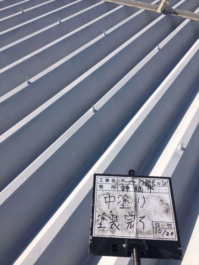 屋根中塗り一回目完了20190524