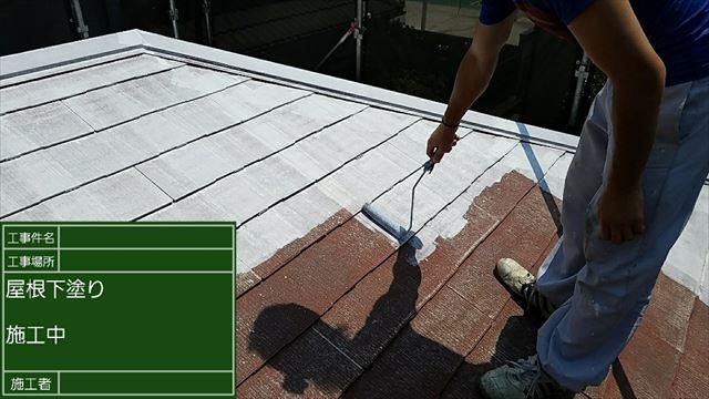 屋根下塗り20190312
