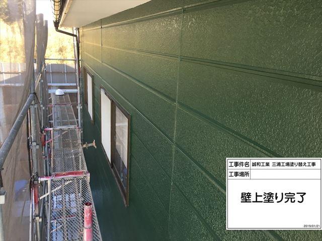 外壁塗装完了20190526