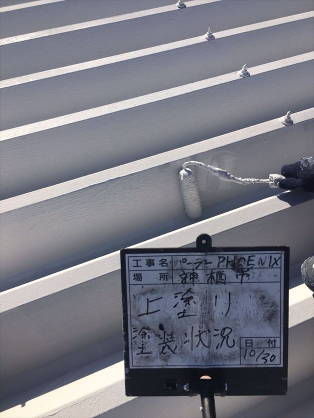 屋根上塗り20190524