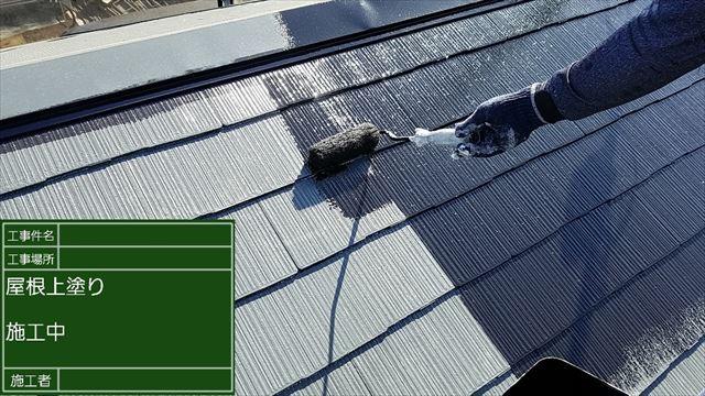屋根上塗り20190502