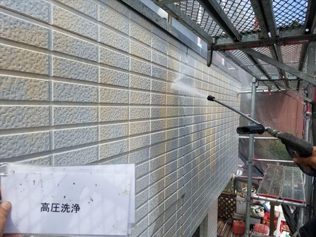 外壁洗浄20190323