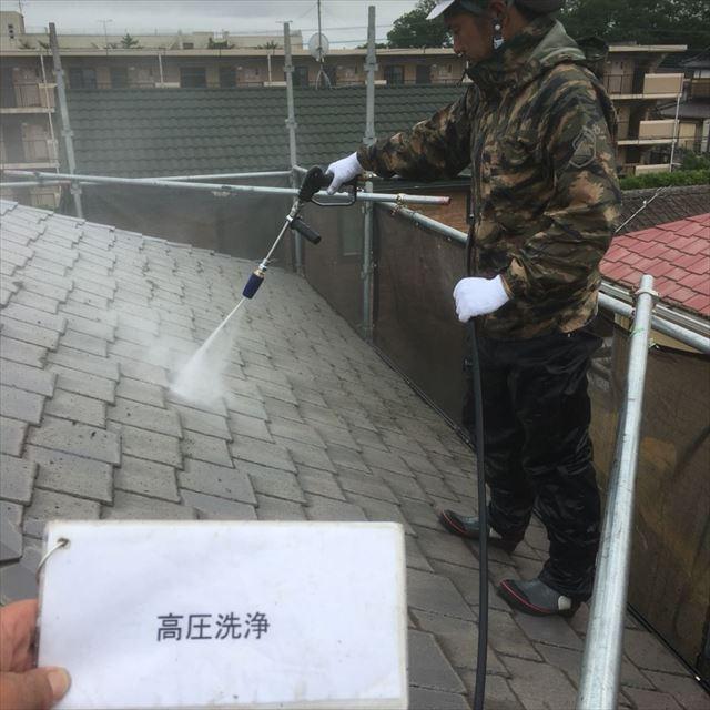 屋根洗浄20190408