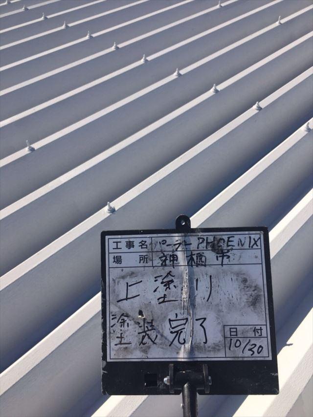 屋根上塗り完了20190524