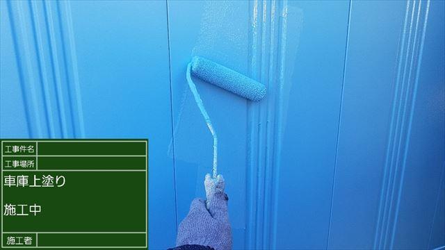 外壁上塗り20190514