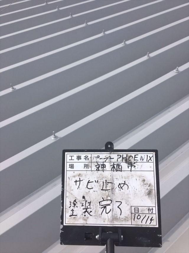屋根下塗り完了20190524