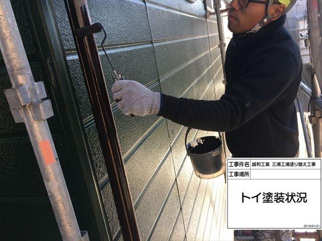 雨樋塗装20190526