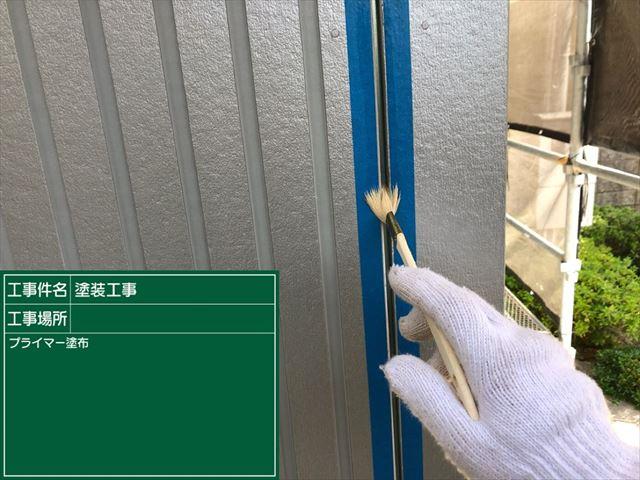 プライマー塗布20190316