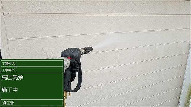 外壁洗浄20190525