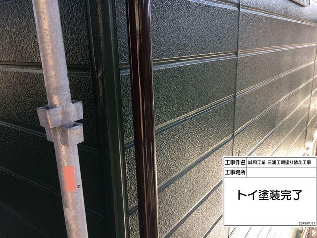 雨樋塗装完了20190526