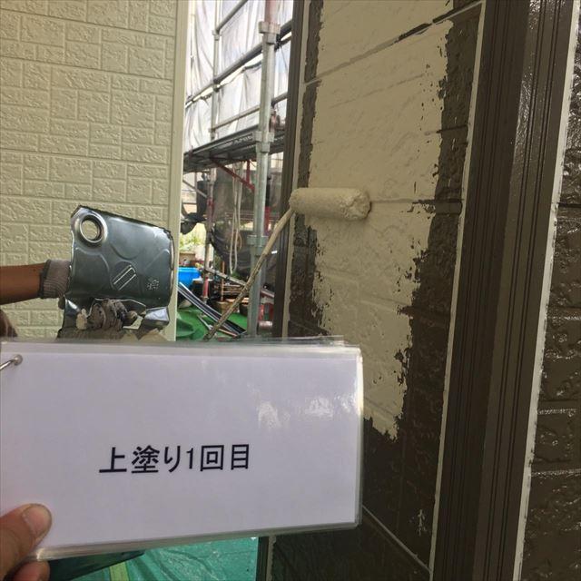 外壁中塗り20170314