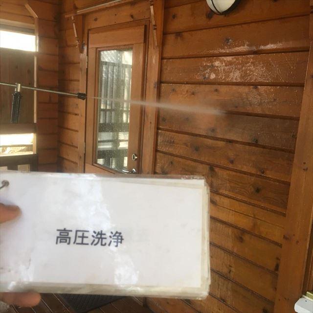 外壁洗浄20190418