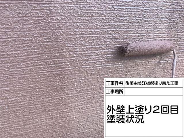 外壁上塗り2回目20190604